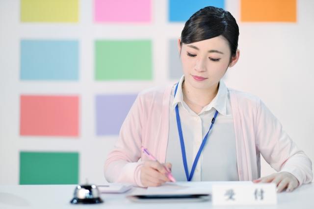 医療事務の文房具で業務